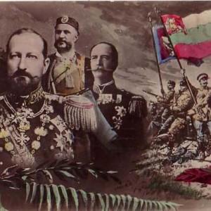 Балкански съюз