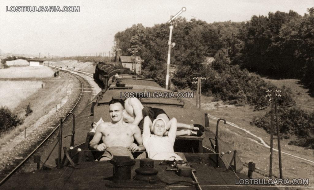 Българският санитарен влак на Източния фронт: почивка и слънчеви бани на покрива на влака - вляво д-р Спас Разбойников, лято 1943 г.