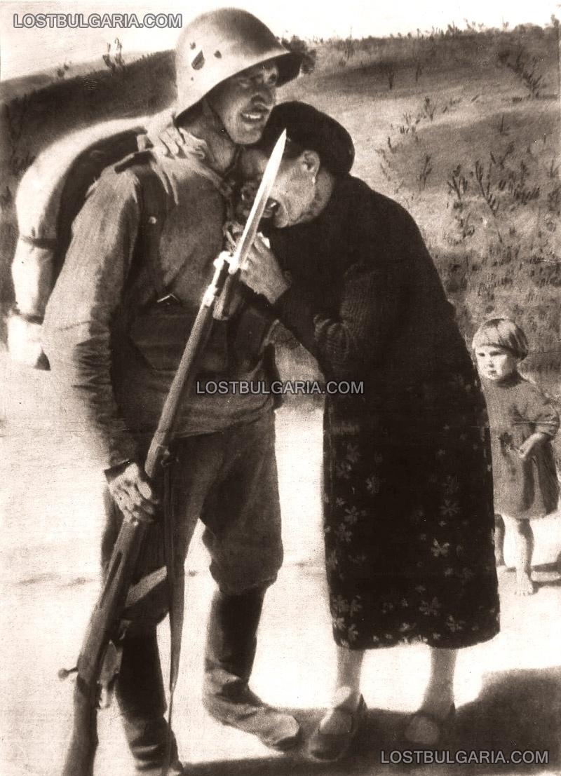 Добрич, посрещане на войниците освободители на Добруджа, септември 1940г.