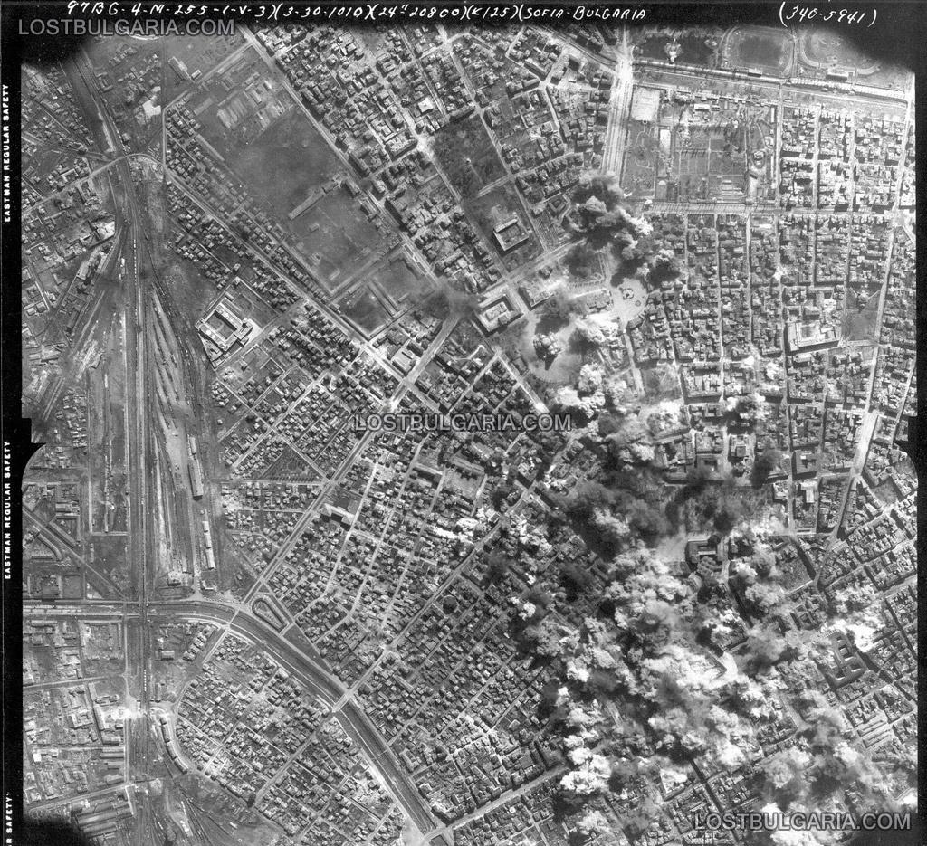 Снимка от борда на американски бомбардировач от бомбардировките на София (ясно се вижда храма Ал. Невски)
