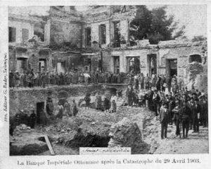 """Вътрешността на взривената и изгорялата """"Отоман банк"""""""