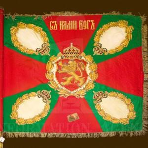 Знаме на 24-ти пехотен Черноморски полк снимката е взета от: http://www.boiniznamena.com