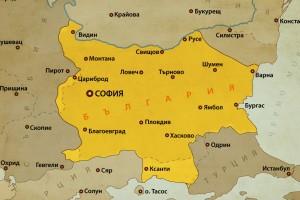 Граници на България според Букурещкия мирен договор от 1913 година