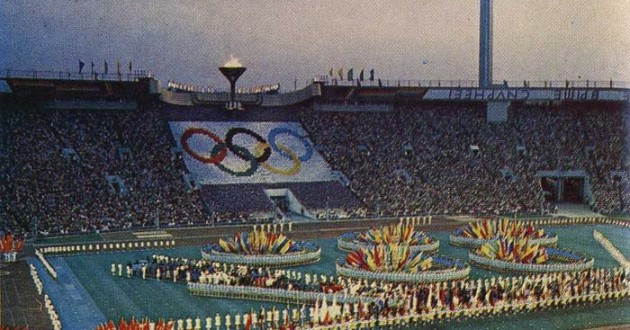 Олимпиада в Москва 1980 година