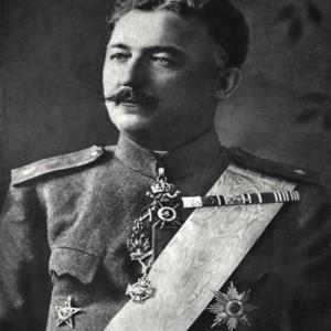 Александър Протогеров