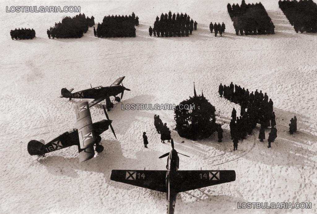 """30 януари 1943 г., водосвет на бойните знамена, изтребители Месершмит 109Е и Авиа Б-534 """"Доган"""""""
