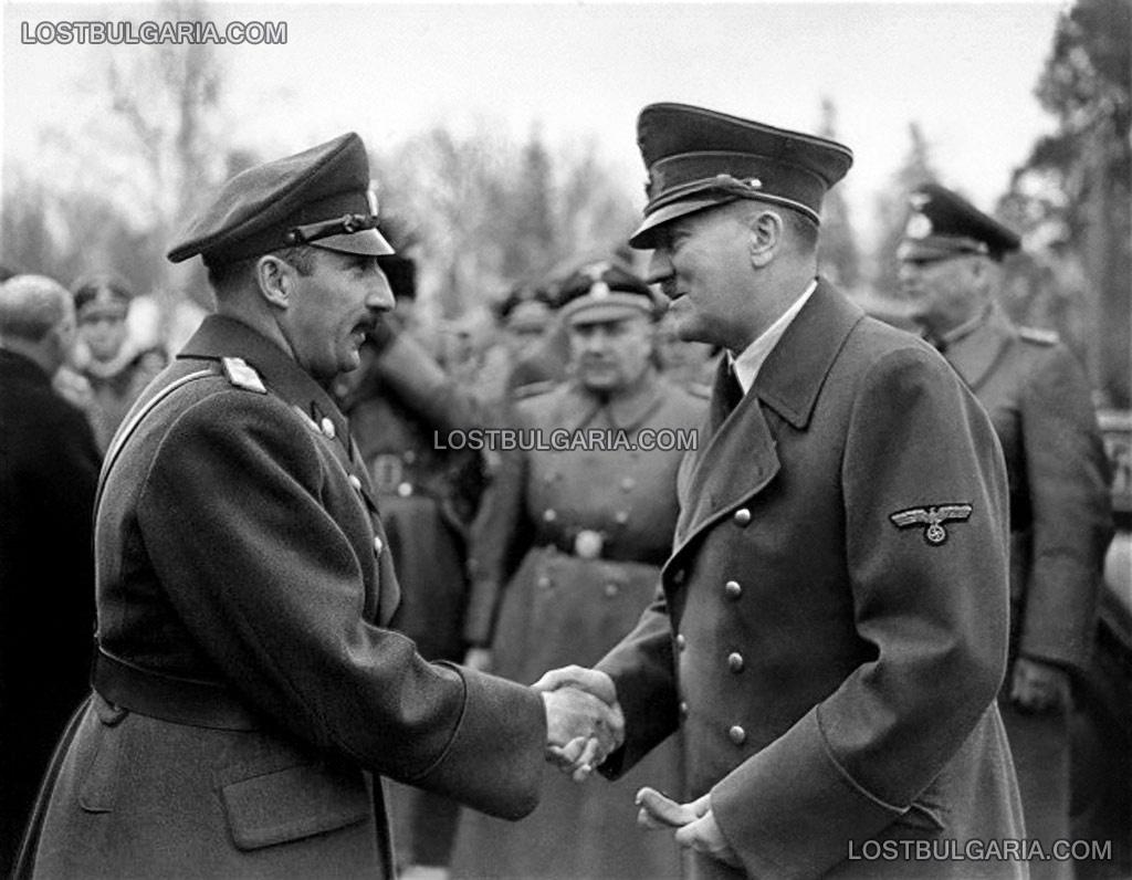 Адолф Хитлер посреща Н.В. Цар Борис III на перона на берлинската гара, вероятно есента-зимата на 1940-41 г.