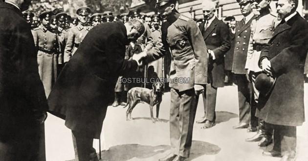 Александър Цанков поздравява Н.В.Цар Борис III за избавлението му от атентата в Арабаконашкия проход, извършен на 14 април 1925 г.