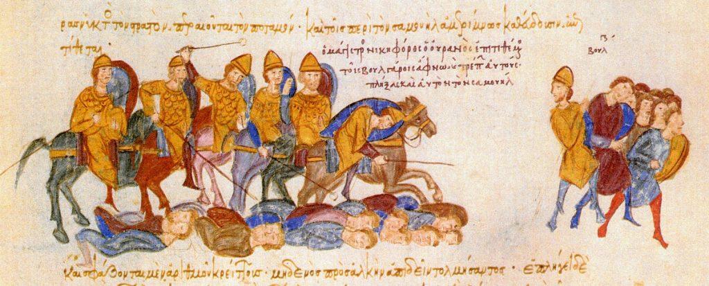 Битката при р. Сперхей (миниатюра от Мадридския препис на историята на Йоан Скилица)