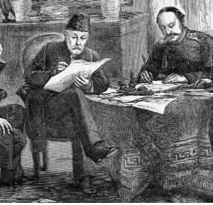 подписването на Санстефанския мирен договор
