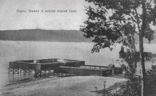 Варна, морски бани, началото на XX век.