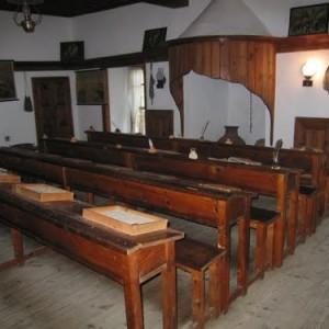 Килийно училище в Щирока лъка снимката е взета от: http://old2.offnews.bg/
