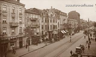 "Кино ""Модерен театър"", бул. Мария Луиза, 1929 г."