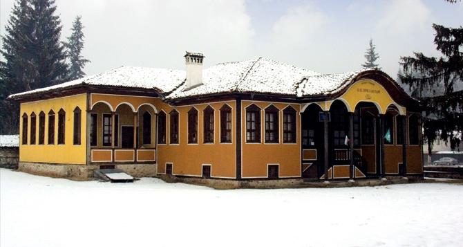 Класното училище в Копривщица снимката е взета от: www.forum.bg-nacionalisti.org