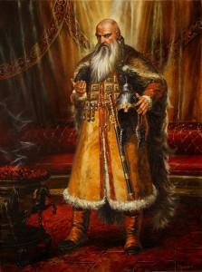 кан Кубрат - художник Васил Горнов