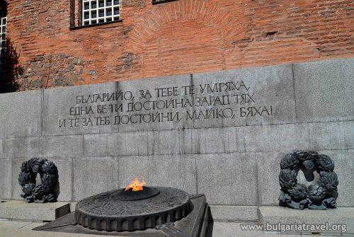 Паметника на незнайния воин в София източник:bulgariatravel.org