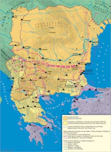 България през 893-927 г.
