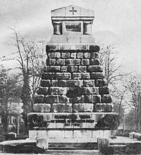 Докторският паметник