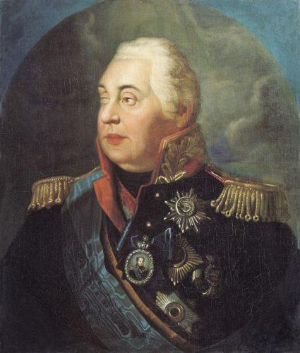 Александър Кутузов