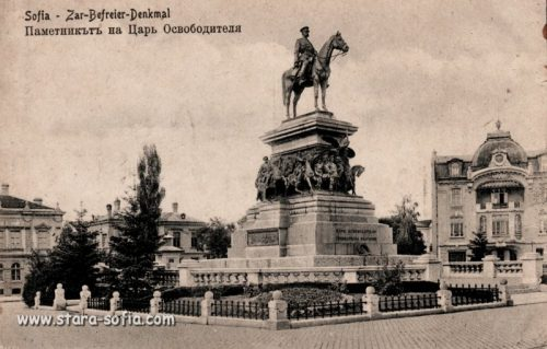 """паметник на """"Цар Освободител"""" източник:stara-sofia.com"""