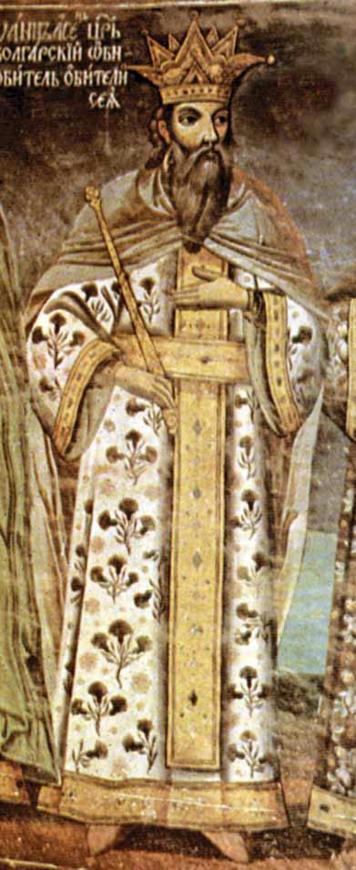 Портрет на цар Иван Асен II (1217-1241), ктитор на Зографския манастир.