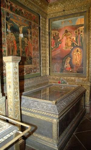 Мощи на Св.Киприан