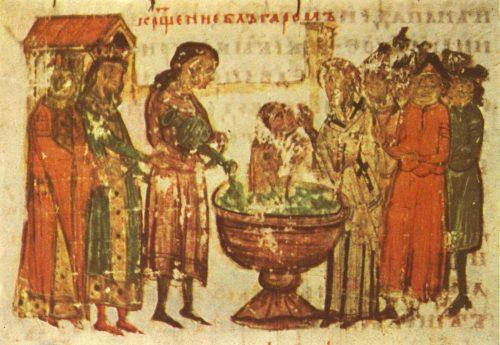 Покръстването на българите - миниатюра от Ватиканския препис на Манасиевата летопис