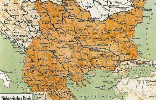 Българската държава по времето на цар Иван Асен