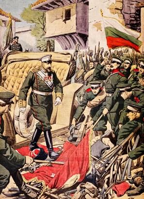 Цар Фердинанд стъпва върху паднало турско знаме