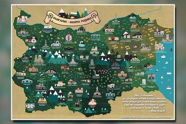 Stenna Karta Blgariya Moyata Rodina Blgarska Istoriya