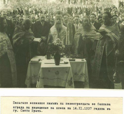 източник: borisnevrokopski.blogspot.bg
