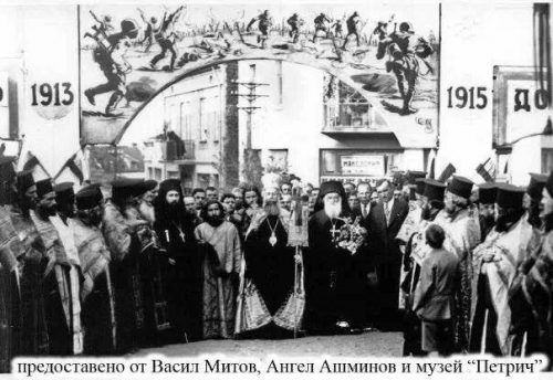 Митрополит Борис по време на служба източник: http://borisnevrokopski.blogspot.bg/