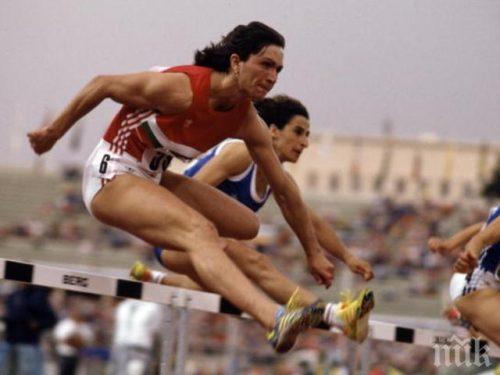 Йорданка Донкова - непобедимата българска рекордьорка