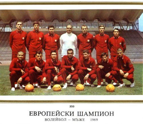Златните момчета на българския волейбол