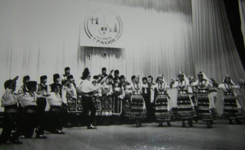 Концерт в Русия през лятото на 1987