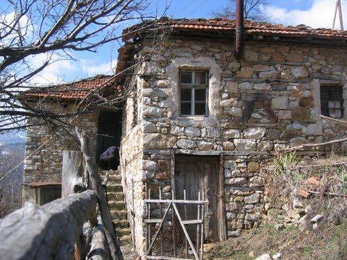 село Четрока. Снимка: tripmondo.com