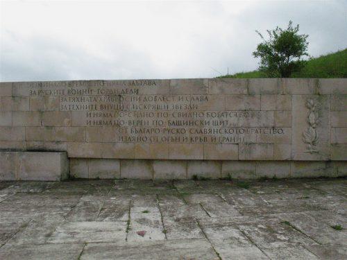 """Паметник на свободата, връх Шипка. Снимка: """"https://www.flickr.com"""