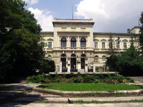 Регионален исторически музей в град Варна. Снимка: photo-forum.net
