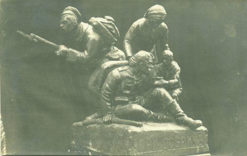 При Добрич. Скулптурна композиция от неизвестен автор. РИМ- Добрич
