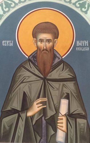 Св. Наум Охридски – чудотворният просветител на българската църква |  Българска история