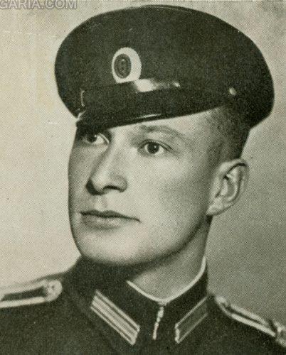 Димитър Списаревски като юнкер