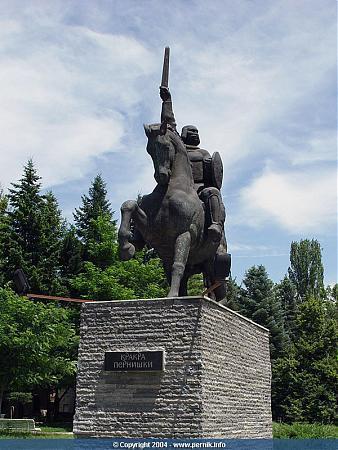 паметник на Кракра Пернишки