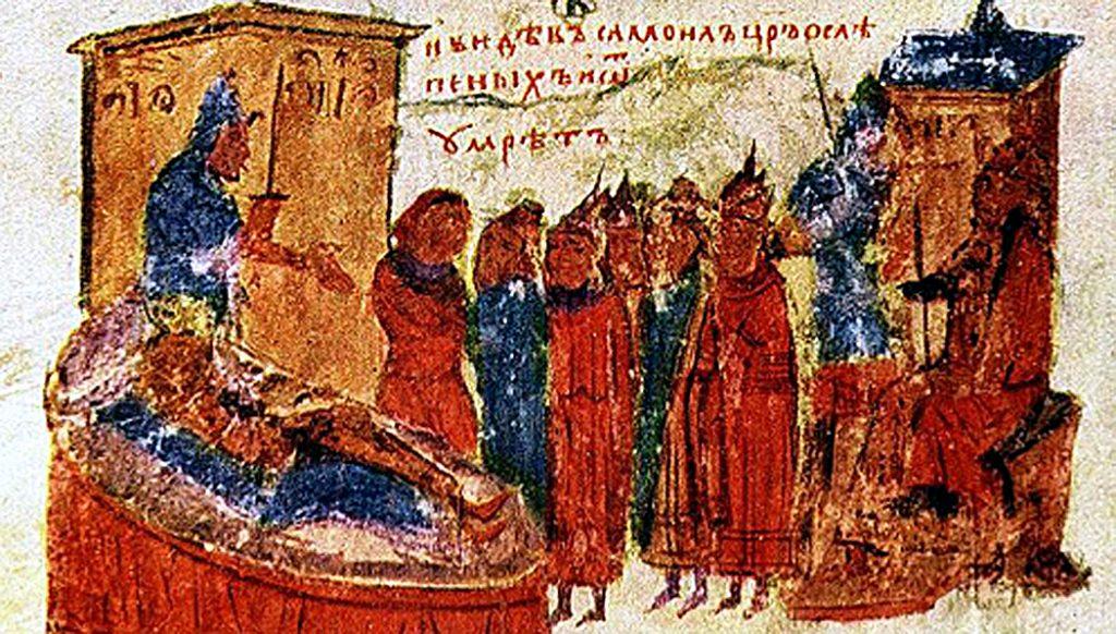 Кончината на цар Самуил