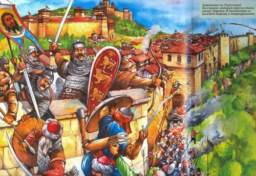 Обсадата на Търновград