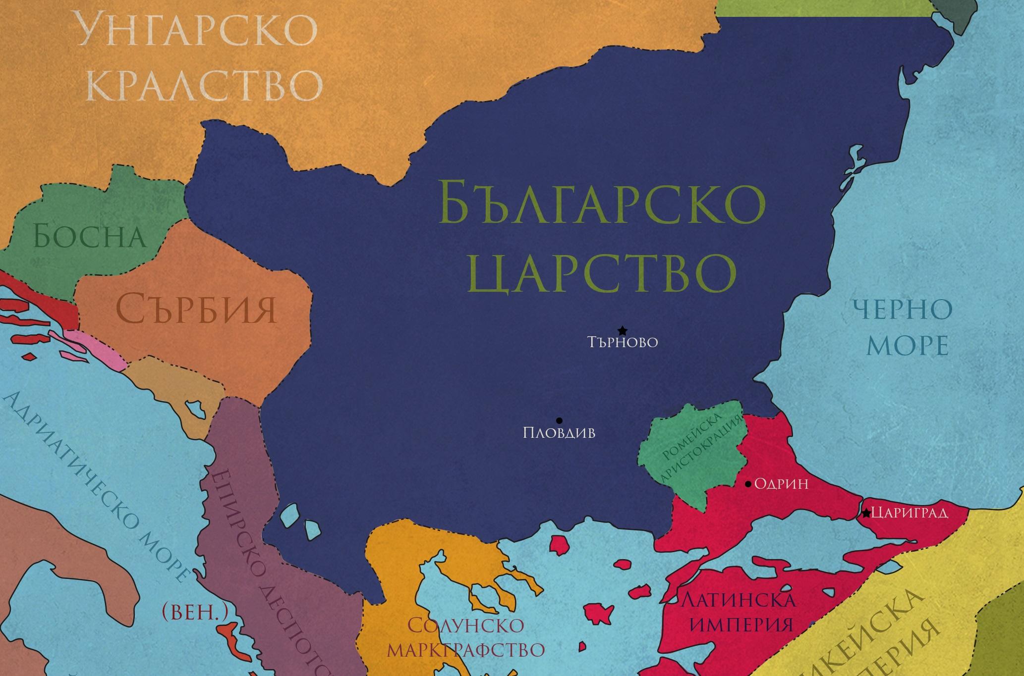 Za Severnata Granica Na Blgarskoto Carstvo Prez Xiii I Xiv Vek