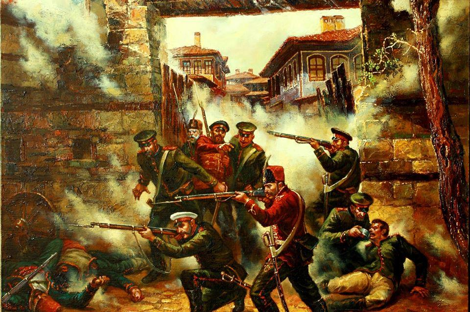 https://bulgarianhistory.org/wp-content/uploads/2018/03/vasil-goranov-stara-zagora.jpg