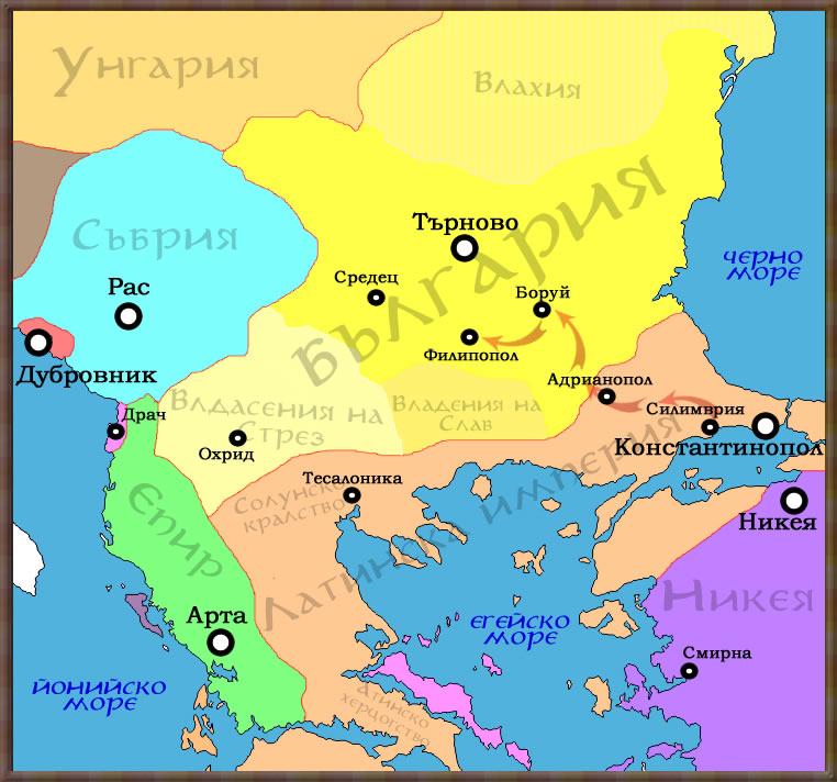 Битката при Филипопол от 1208 г. | Българска история